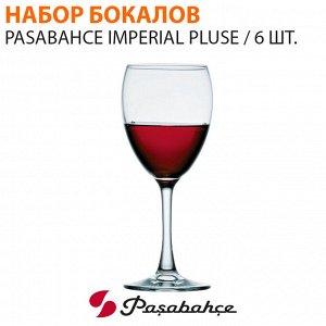 Набор бокалов Pasabahce Imperial Pluse / 6 шт. 310 мл