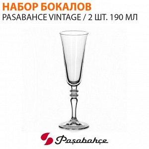 Набор бокалов Pasabahce Vintage / 2 шт. 190 мл