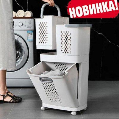 ❤Красота для Вашего дома: товары для уюта и тепла