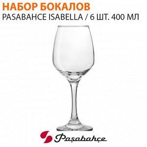 Набор бокалов Pasabahce Isabella / 6 шт. 400 мл