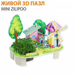 "Живой 3D пазл Mini Zilipoo ""В гостях у мельника"""