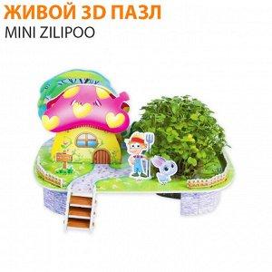 "Живой 3D пазл Mini Zilipoo ""Грибной домик"""