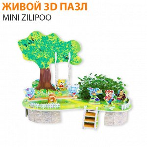 """Живой 3D пазл Mini Zilipoo """"Лесная полянка"""""""