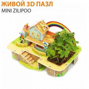 """Живой 3D пазл Mini Zilipoo """"Радужный мини-домик"""""""