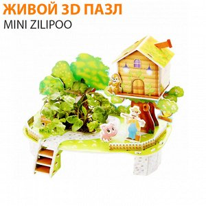 "Живой 3D пазл Mini Zilipoo ""Мой урожайный сад"""