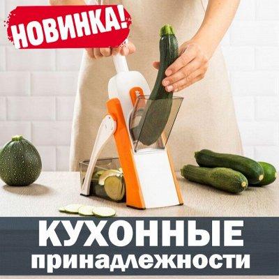 ❤Красота для Вашего дома: корзины для хранения — Кухонные принадлежности — Аксессуары для кухни