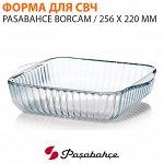 Форма для СВЧ Pasabahce Borcam / 256 x 220 мм