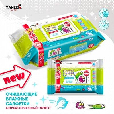 MANEKI - Туалетная бумага . — Салфетки влажные. — Ватно-бумажные изделия