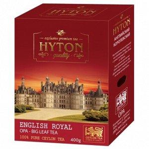 Чай Хайтон черный Английский Королевский О.Р.А. 400г