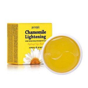 Осветляющие патчи против темных кругов с экстрактом ромашки Petitfee Chamomile Lightening Hydrogel Eye Mask, 60шт