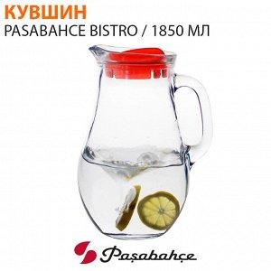 """Кувшин Pasabahce Bistro """"Красный"""" / 1850 мл"""