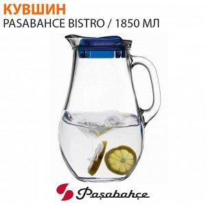 """Кувшин Pasabahce Bistro """"Синий"""" / 1850 мл"""