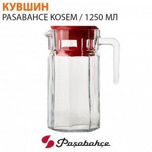 Кувшин Pasabahce Kosem / 1250 мл