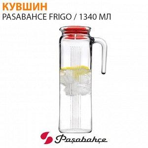 """Кувшин Pasabahce Frigo """"Красный"""" / 1340 мл"""