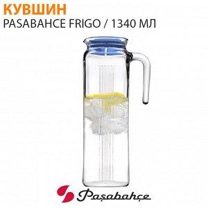 """Кувшин Pasabahce Frigo """"Синий"""" / 1340 мл"""