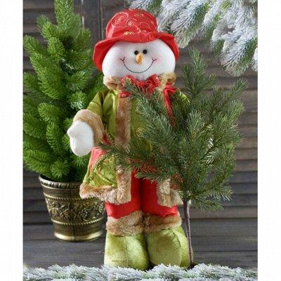 Рюкзаки Beckmann. 🎒 Чебоксарский трикотаж.👚Нанопятки👣 — Мягкие игрушки - подвески и напольные. -20% — Все для Нового года