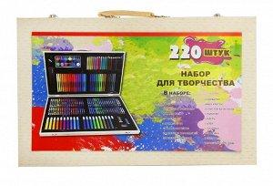 Чемодан для творчества 220 деталей в деревянном чемоданчике