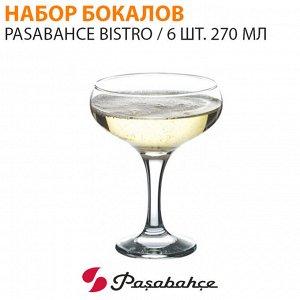 Набор бокалов Pasabahce Bistro / 6 шт. 270 мл