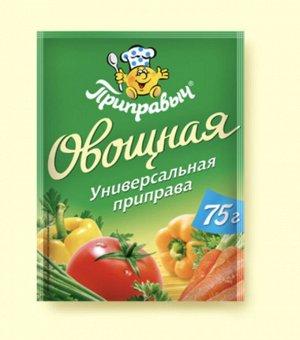 """75 г, приправа универсальная """"Овощная"""""""