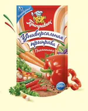 """200 г, приправа универсальная """"Пикантная"""""""