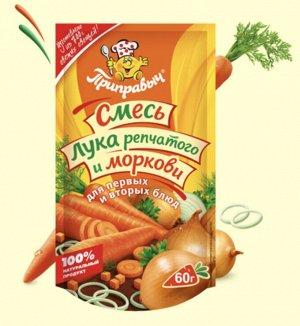 приправа смесь лука репчатого и моркови