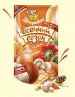 """60 г, приправа """"Осенний сезон"""" с грибами"""