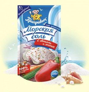 200 г, приправа морская соль с овощами и зеленью