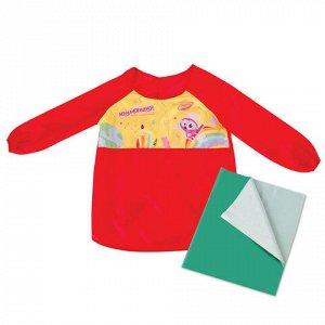 Набор для уроков труда ЮНЛАНДИЯ, клеенка ПВХ 40x69 см, фартук-накидка с рукавами, красный, 228356