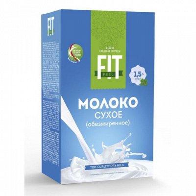 Низкокалорийные молочные коктейли — Функциональные продукты. (мука, клетчатка, сух. молоко, чиа) — Диетические продукты