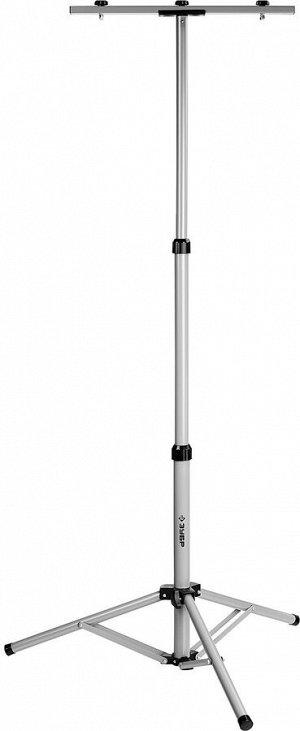 ЗУБР ТШ-2 штатив для 2-х прожекторов