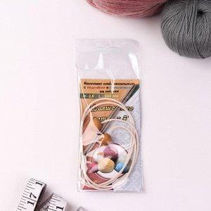 Спицы для вязания, раздельные, на леске, наконечник, d = 2,8 см, 60 см, 2 шт