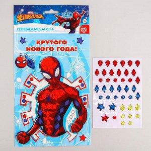 """Мозаика гелевыми стразами """"Крутого Нового года"""" Человек-паук"""
