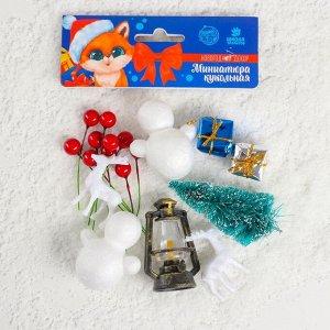 Миниатюра кукольная «Новогодний декор»