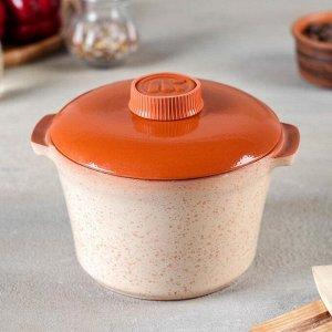 Кастрюля Cream Stone, 500 мл, керамическая крышка