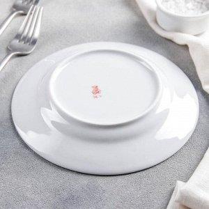 Тарелка мелкая Добрушский фарфоровый завод «Белла», d=17,5 см