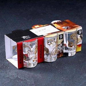 Набор стопок «Перо Жарптицы», 50 мл, 6 шт, в подарочной упаковке