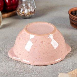 Бульонница 500 мл, d=14 см, цвет розовый