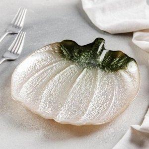 Тарелка «Волшебная тыква», d=21 см, цвет серебристый