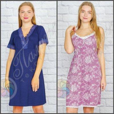 Палитра⭐Трикотаж для всей семьи❗️Текстиль для дома❗️  — Ночные сорочки — Сорочки и пижамы