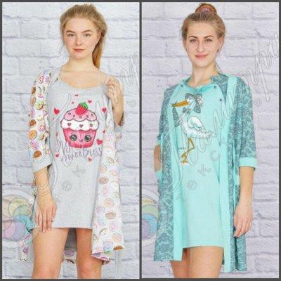 Палитра⭐Трикотаж для всей семьи❗️Текстиль для дома❗️  — Пеньюары — Сорочки и пижамы