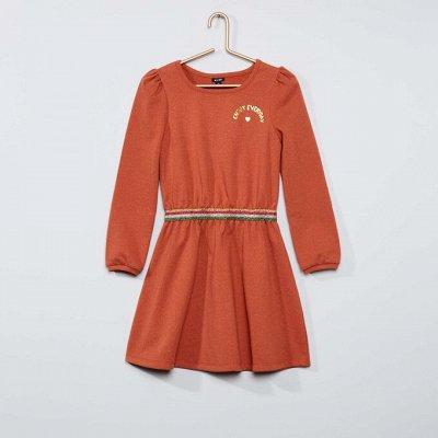 Французская одежда для всей семьи. Зимняя РАСПРОДАЖА ДО -70% — Девочки 4-12 лет. Платья, юбки. — Для девочек