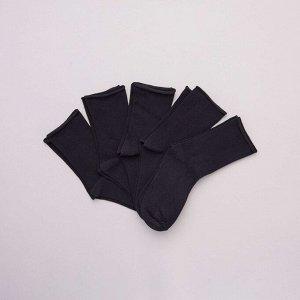 Комплект из 5 пар однотонных носков из органического хлопка - черный