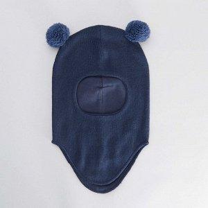 Шлем с помпонами - голубой