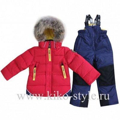 Одежда детям и взрослым в наличии. Все с хорошими скидками — DONILO зима на мальчика рост 110
