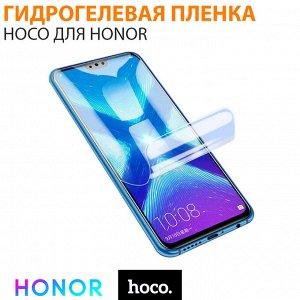 Прозрачная гидрогелевая пленка Hoco для Honor 9X