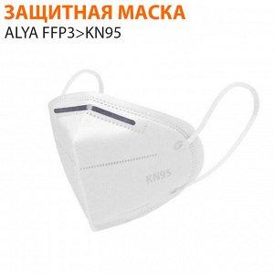 Защитная маска ALYA FFP3>KN95