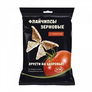 Флайчипсы с томатом, зерновые Flychips