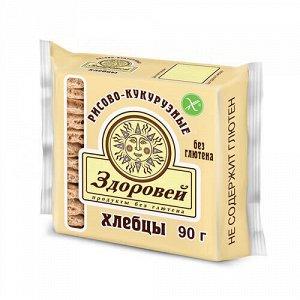 """Хлебцы """"Рисово-кукрузные"""" Здоровей"""