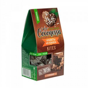 """Конфеты кокосовые """"Какао"""" Casa Kubana"""