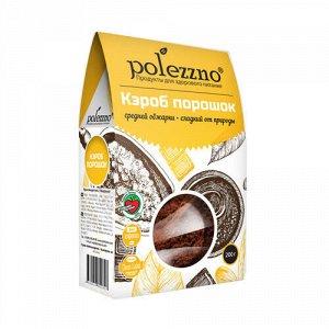 Кэроб-порошок Polezzno